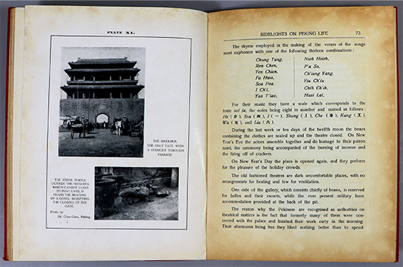 An image of <em>Sidelights on Peking Life</em> by Robert W. Swallow