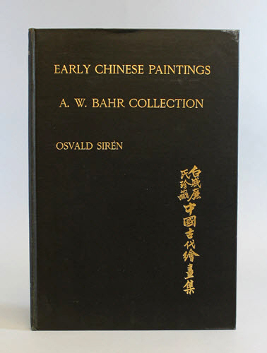 """<span id=""""docs-internal-guid-f989058c-2848-c576-3a8f-9c88620c2670""""><span>An image of </span><em>Early Chinese Paintings from A.W. Bahr Collection</em><span> by Osvald Sir&eacute;n</span></span>"""