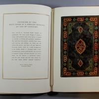 Rasul islamic bindings.jpg